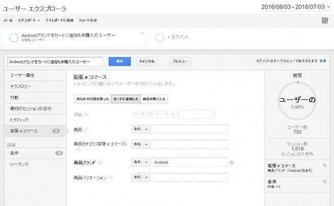 ユーザーエクスプローラーのイメージ画像