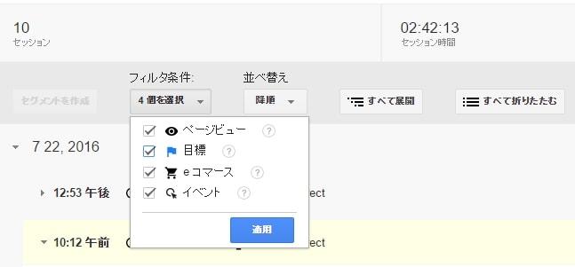 ユーザーエクスプローラーのユーザーレポートの画像