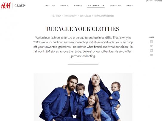 ディスラプション時代のマーケティング戦略の例「H&M」