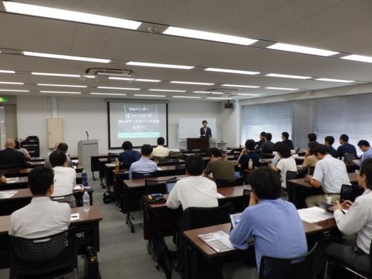 「日本マーケティング協会主催 21世紀型マーケティングの手法と視点」の登壇風景