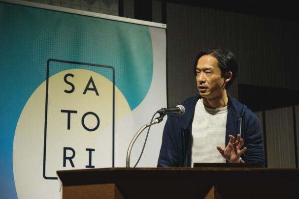 SATORI株式会社 中曽根