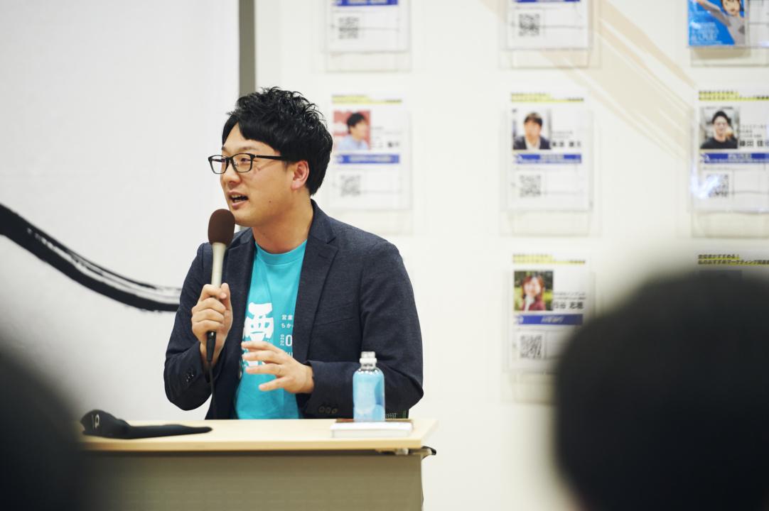 コニカミノルタ_富家氏_対談中