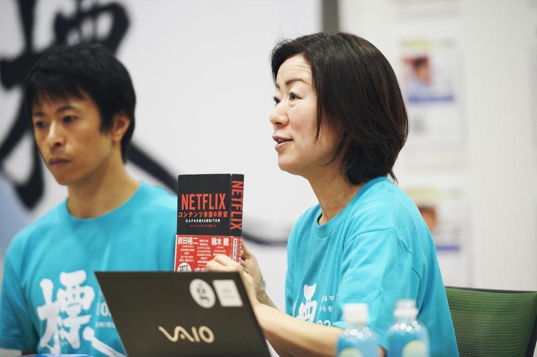 セッション風景_株式会社シナプス村上氏よりおすすめのマーケティング関連書籍の紹介