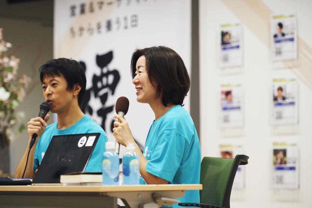 セッション風景_株式会社シナプス村上氏とSATORI株式会社植山が「論理と情熱」を標に歩んできた村上氏のキャリアについて語る