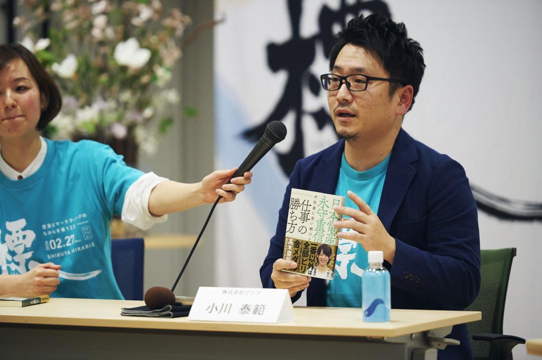 セッション風景_株式会社リンク小川氏よりおすすめのマーケティング関連書籍の紹介
