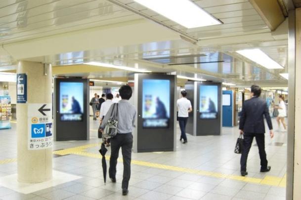 オフライン広告_屋外広告(デジタルサイネージ)のイメージ画像