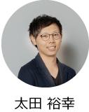 紹介セミナー_講師_太田