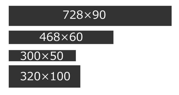 YDN/GDNで使われているバナーサイズ一覧_横長 (ヘッダ・フッタ型)