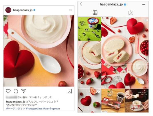 Instagramの仕組みを活用したコンテンツ例