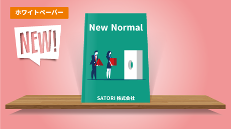 new_normal_new