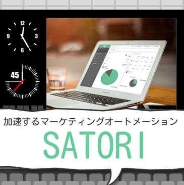 広告出稿のバナー作成ソフトであるバナー工房での作成イメージ