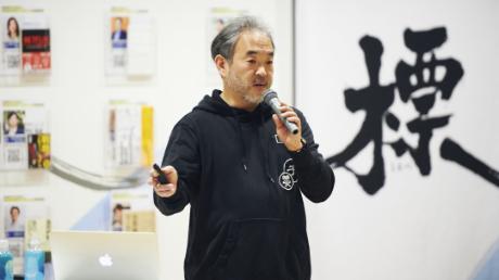 """【標イベントレポート】伝説のマーケター""""劇薬""""の流儀"""