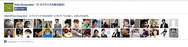Facebookと外部サイトを連動させるソーシャルプラグインのイメージ