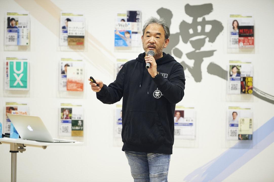 セッション風景_Niantic, Inc._足立 光 氏